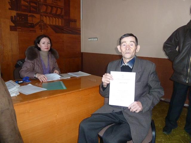 http://www.rodzem58.ru/images/news/news_text_512_2173_p1070599.jpg